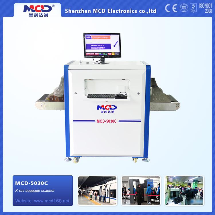 供应5030 X光行李、包裹检测仪