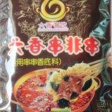 供应用于麻辣烫的串非串底料,四川串非串底料批发,四川串非串底料厂家