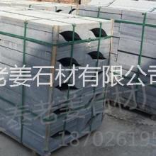 供应用于家具装修的福建长泰g654大理石花岗岩老姜石材厂价格便宜来量大从优