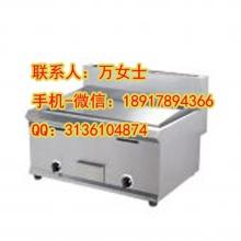 供应上海扒炉_上海电扒炉