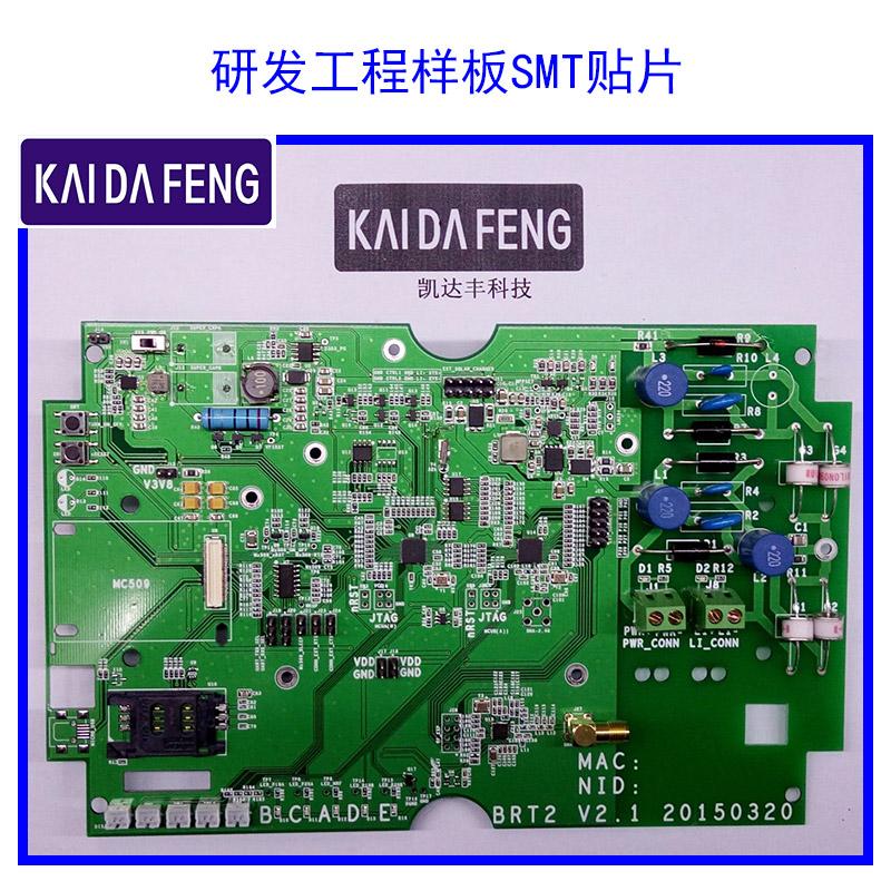 凯达丰科技供应研发工程样板SMT贴BGA贴装加工、深圳工程样板研发 电子元件加工