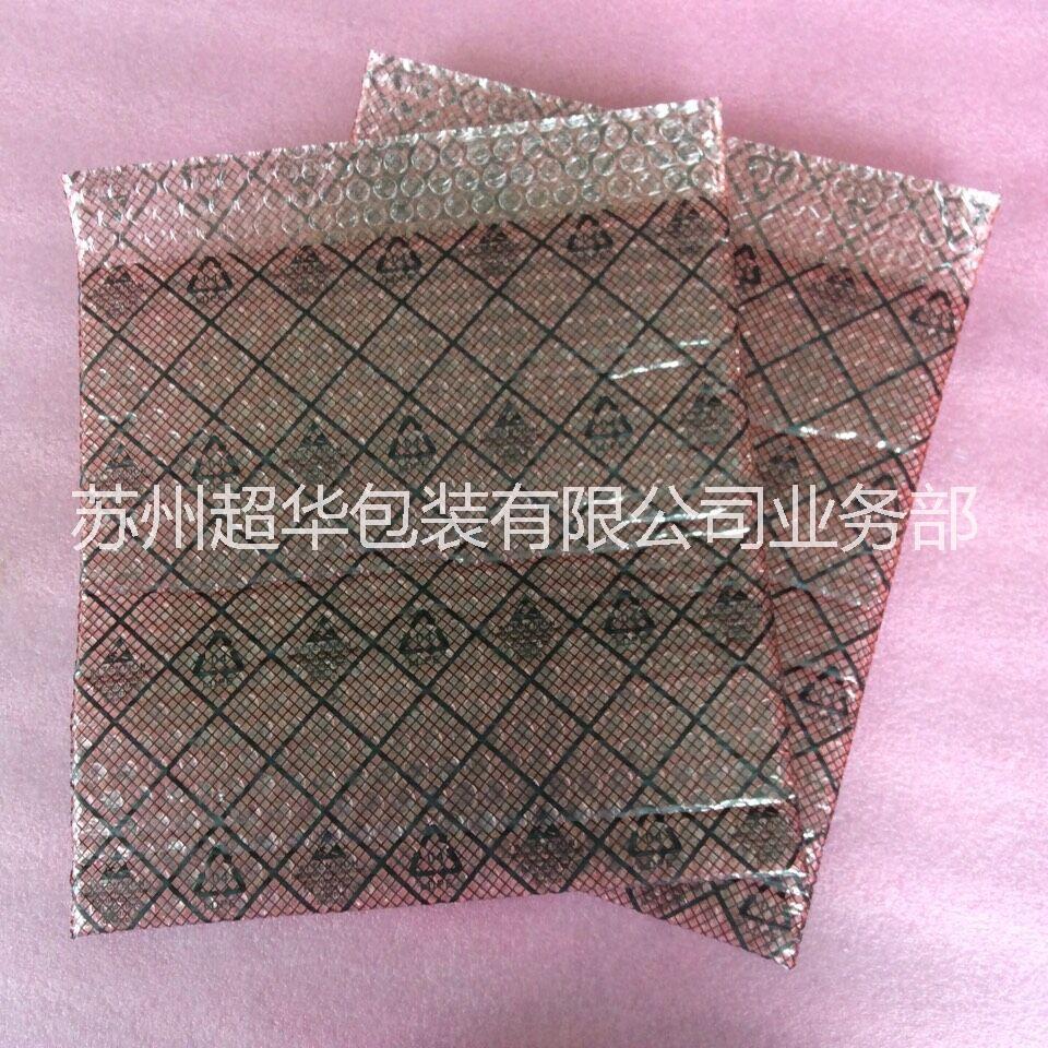 供应用于防静电|物流包装的网格导电膜复合气泡袋批发