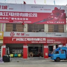 东莞广告制作安装厂家 广告制作 广告代理 广告发布  室内装修