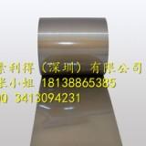 供应用于手机的SDC50H屏蔽材料