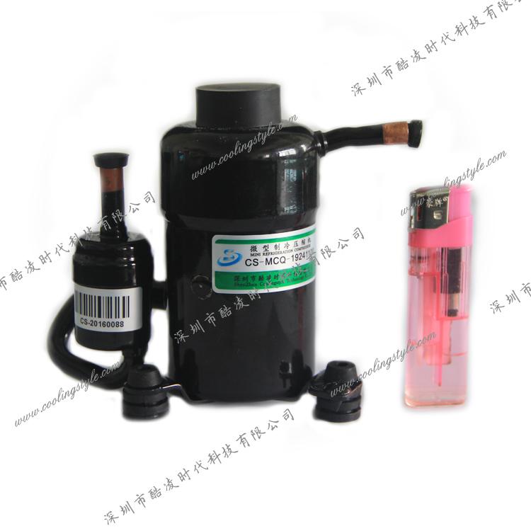 供应微型制冷压缩机,空调冰箱压缩机图片