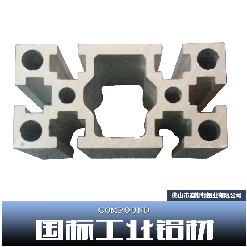 迪斯顿铝业供应国标工业铝材、异型工业铝材加工|铝合金型材、佛山工业铝材批发
