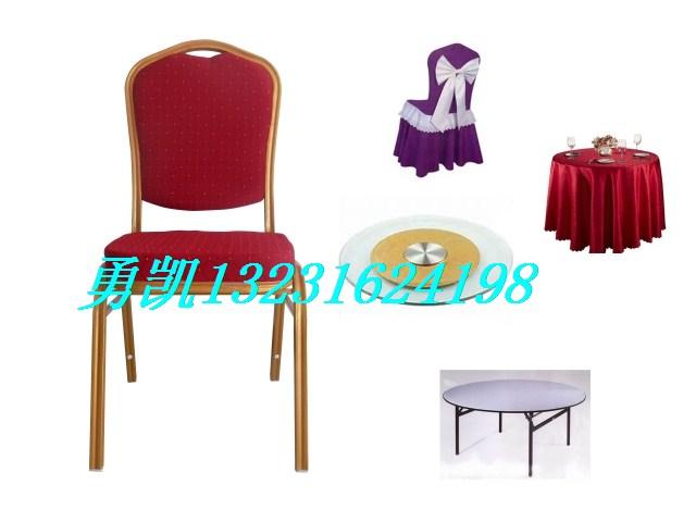 供应厂家批发贵宾椅酒店椅宴会椅会议椅,酒店椅价格