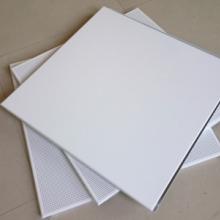 广东铝扣板厂家,铝扣板吊顶厂家,厂家直销,量大从优图片