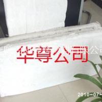 复合硅酸盐保温