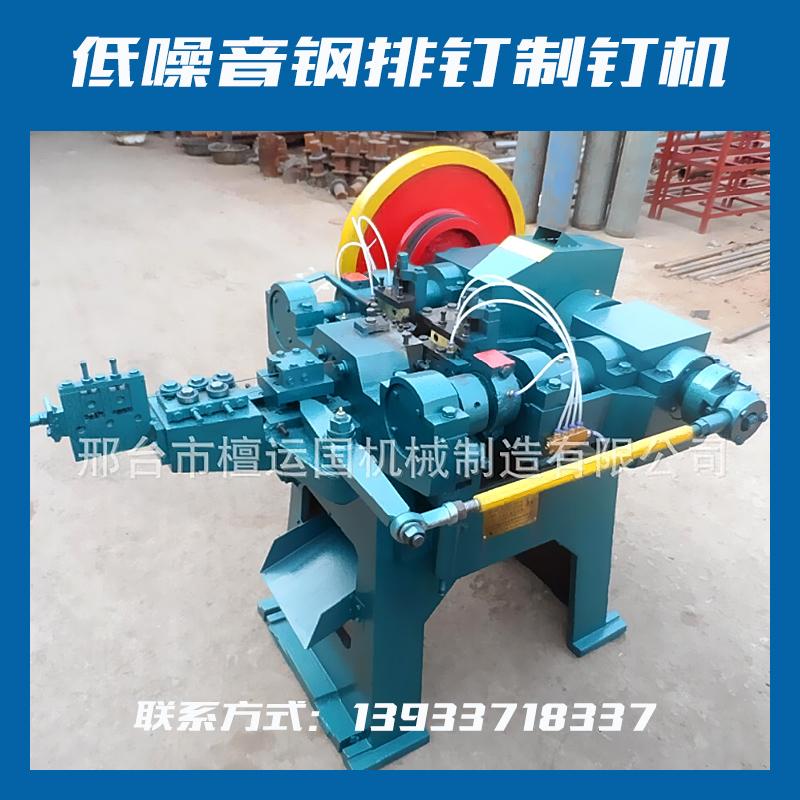 供应全自动瓦楞钉制钉机低噪音钢排钉,多功能制钉机
