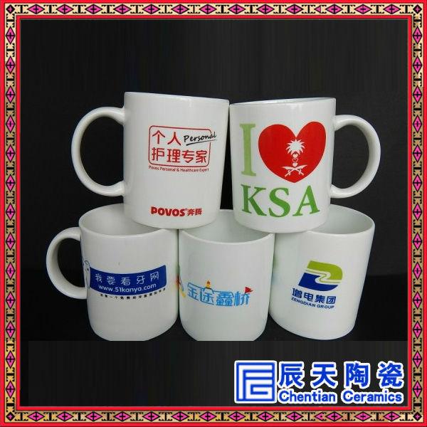 供应促销礼品陶瓷马克杯 定制情侣杯