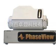 供应ZeeScan 工业三维立体成像系统 、批发