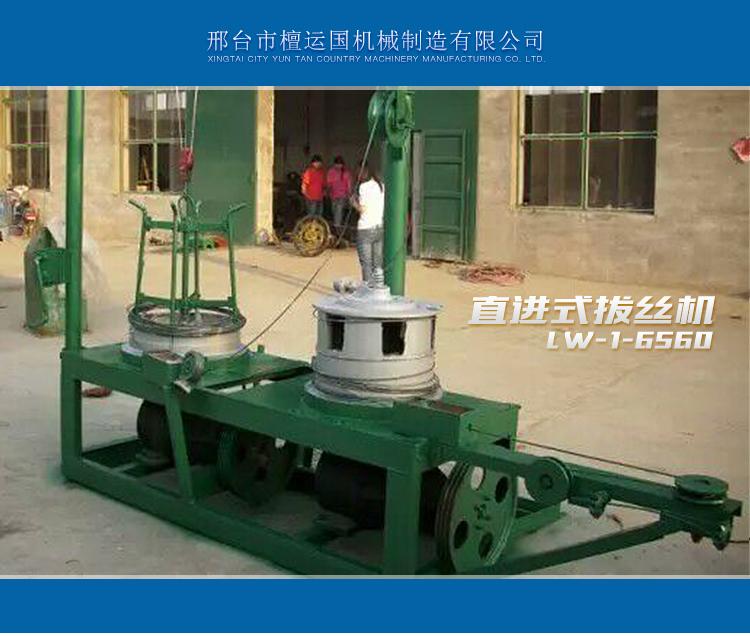 供应专业生产拔丝机  冷拔丝机 铝拔丝机 三角拉丝机