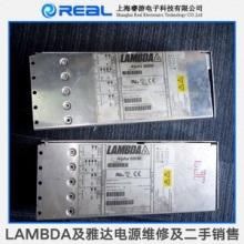 供应电源维修及二手销售专业维修高频电源批发
