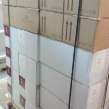 供应香港红酒进口清关运输批发