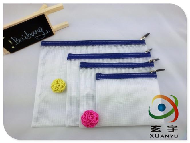 供应用于文件袋生产|箱包手袋生产|防尘罩的300D/9*9PVC透明布网格布PVC夹网布,价格优惠现货零单,江浙沪2天到