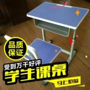 教学设备学生课桌图片