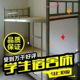 供应厂家直销生产定制学生公寓双层床铁架床学生宿舍床