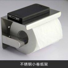 供应厂家直销生产定制卫生间厕所纸巾架不锈钢小卷纸架批发