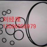 用于机械设备密封的陕西橡胶密封圈价格,陕西橡胶密封圈厂家电话13096958979