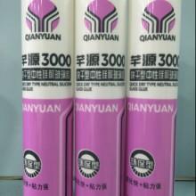 广东不锈钢专用胶厂家|精品不锈钢专用密封胶价格|不锈钢胶供应商