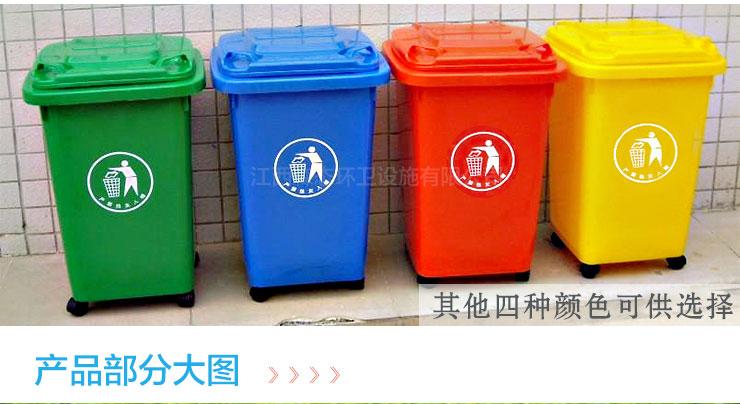 小区翻盖可移动中型塑料垃圾箱价格