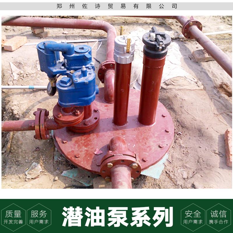 供应红夹克潜油泵,郑州红夹克潜油泵厂家报价,河南红夹克潜油泵公司,红夹克潜油泵经销商