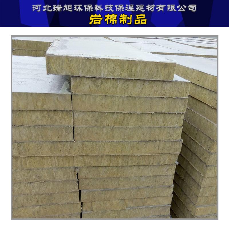 供应专业生产岩棉制品公司,建筑外墙外保温用岩棉制品