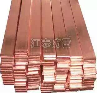 山东济南江泰铜包钢扁钢|铜包钢扁线厂家生产直销