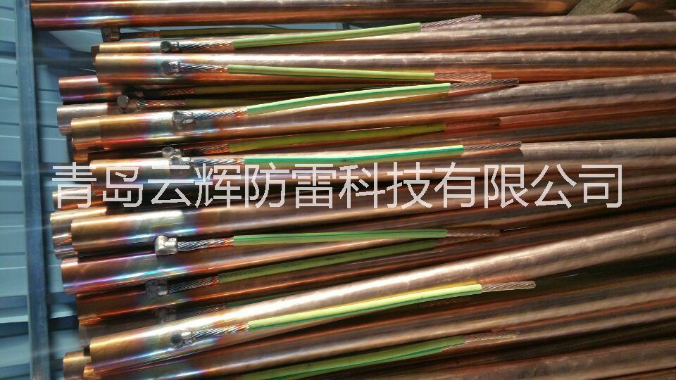 供应用于防雷接地的青岛铜包钢/深井电解离子接地极
