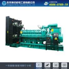 供应1800KW科克发电机