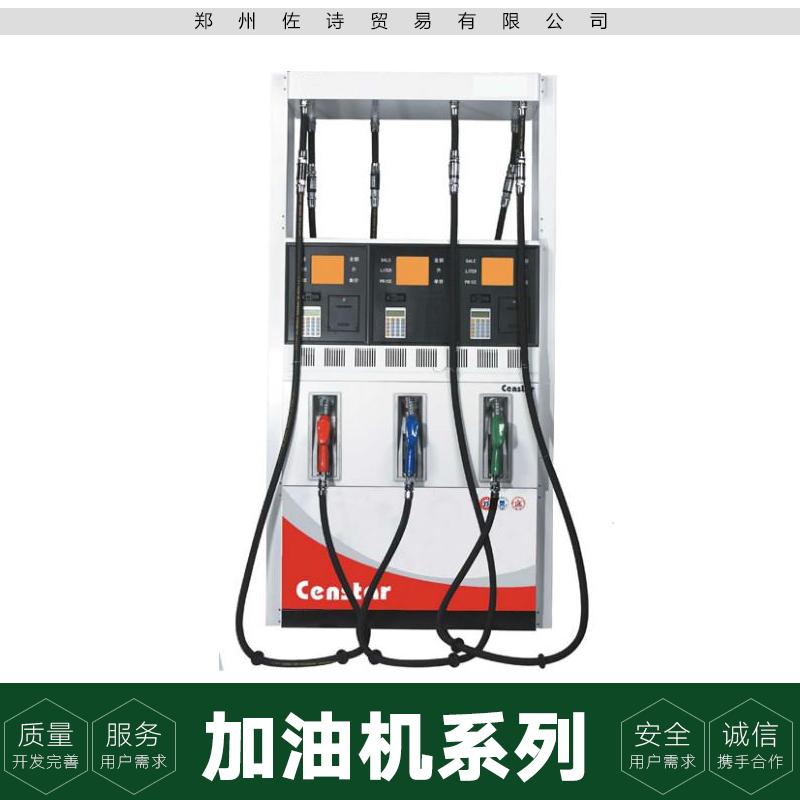 焦作加油机图片/焦作加油机样板图 (1)