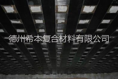 一级200g碳纤维布,室内墙体加固材料