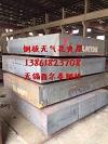 供应Q235B钢板下料 Q235B钢板下料异形件 钢板下料图形 碳板数控下料 45#钢板下料