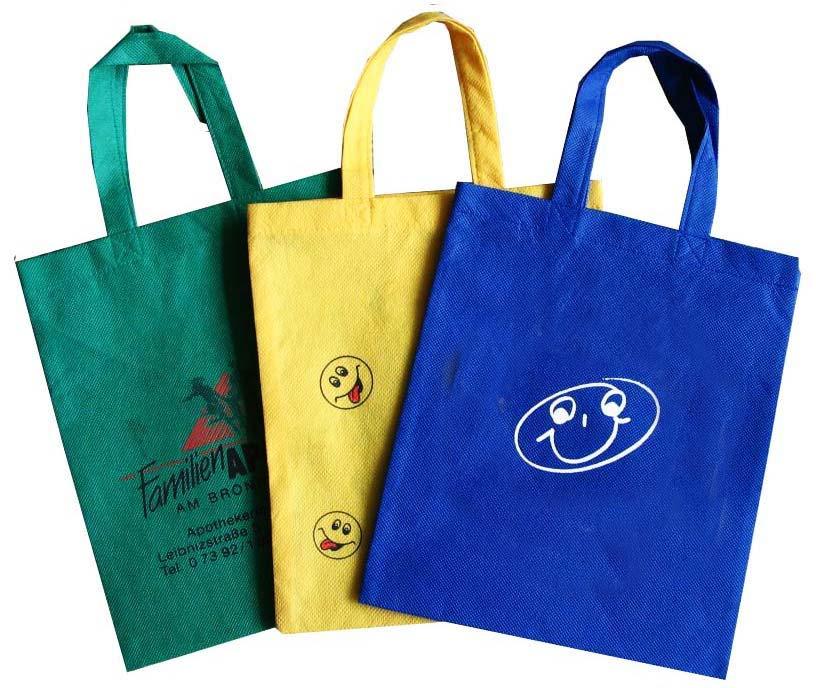温州印刷彩色环保袋温州批发镭射无纺布袋