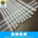 宁波热熔胶棒供货商,生产厂家直供11mm透明白色热熔,批发热熔胶