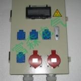 浙江 工业插头插座 380V组合插座箱