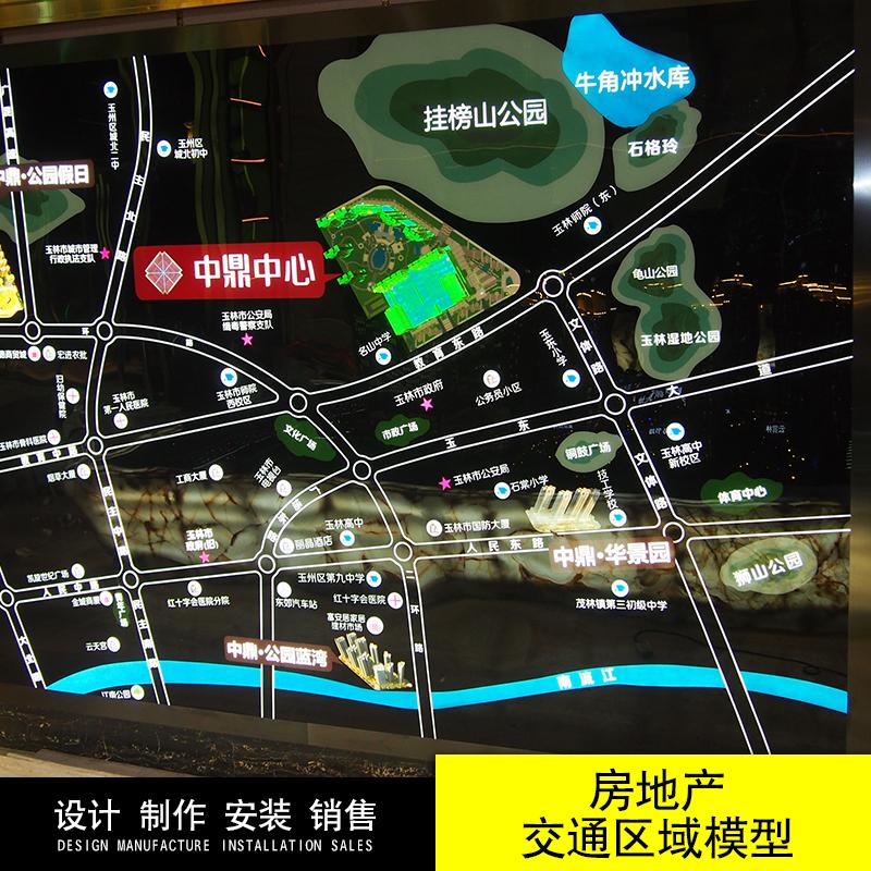 供应房地产交通区域模型房地产销售展示模型