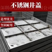 深圳不锈钢井盖生产厂家批发
