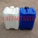 供应昆山堆码桶|20升塑料桶|20L化工桶厂家|20公斤塑料桶