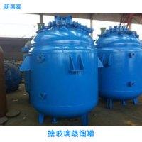 湖南搪玻璃反应釜,湖南搪玻璃反应釜厂价直销,湖南搪玻璃反应釜行情