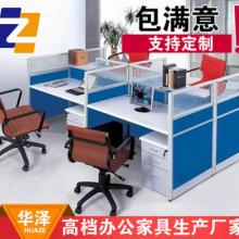 供应用于办公室的宁波屏风桌厂家直销员工卡位特价图片