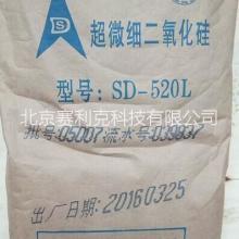 北京赛利克消光粉SD-520L批发