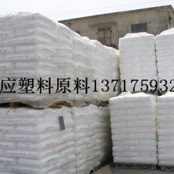 供应用于膜料级的大慶石化2426H聚乙烯LDPE