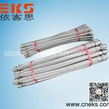供应用于化工厂连接线的CBR-25*500防爆穿线管