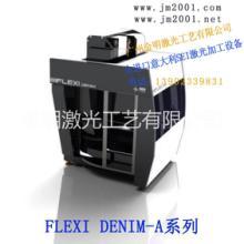 """供应新型的激光印花加工机让""""潮""""更简批发"""