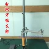 供应万能电批支架 360°旋转支架 电动螺丝刀支架 无刷电批支架