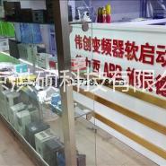 北京富凌DZB风机水泵变频器图片