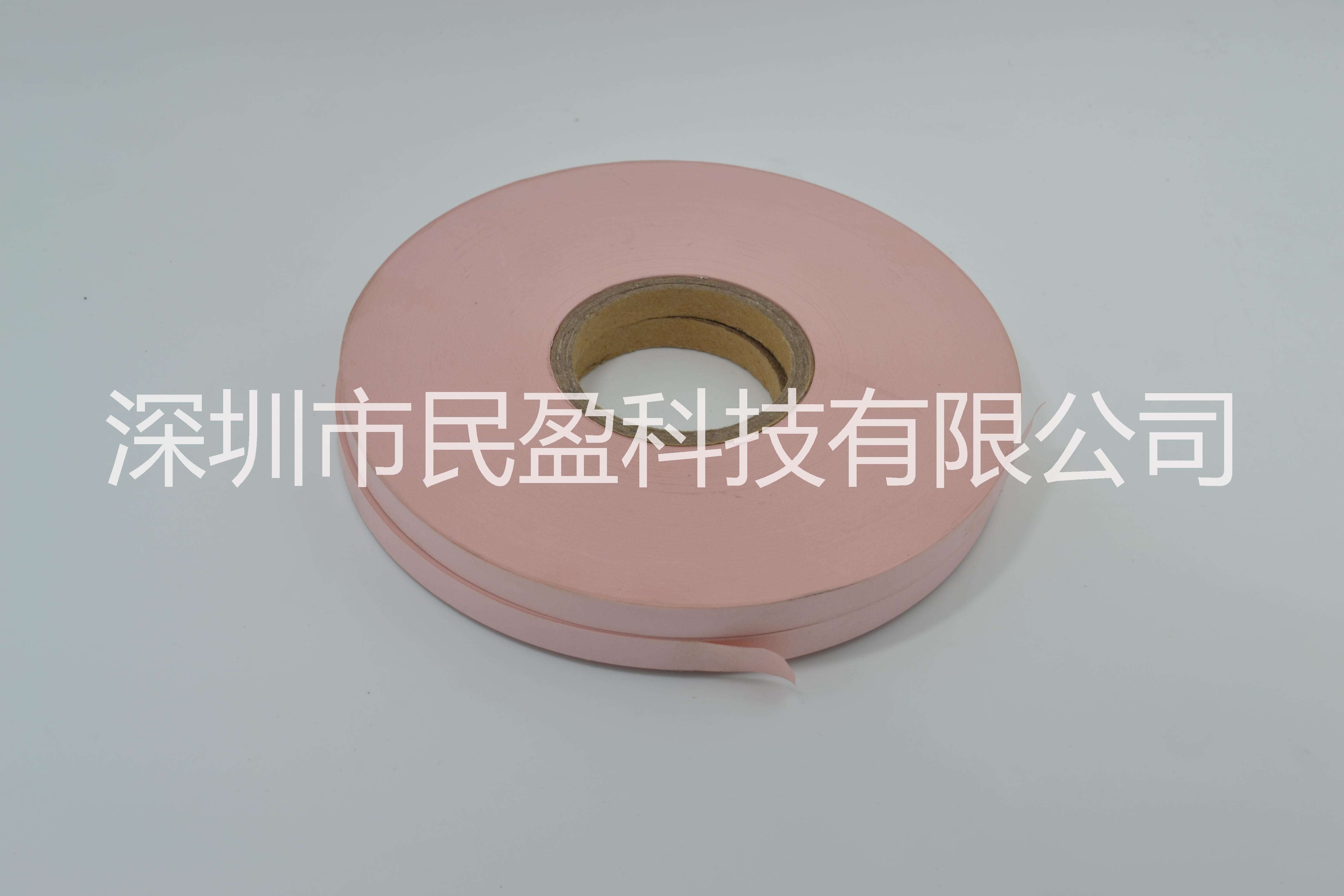 供应伺服卷筒纸分切机 台湾记令纸进口双胶纸材质 可开增票整箱购买更优惠