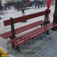 供应户外休闲公园椅-广东户外家具